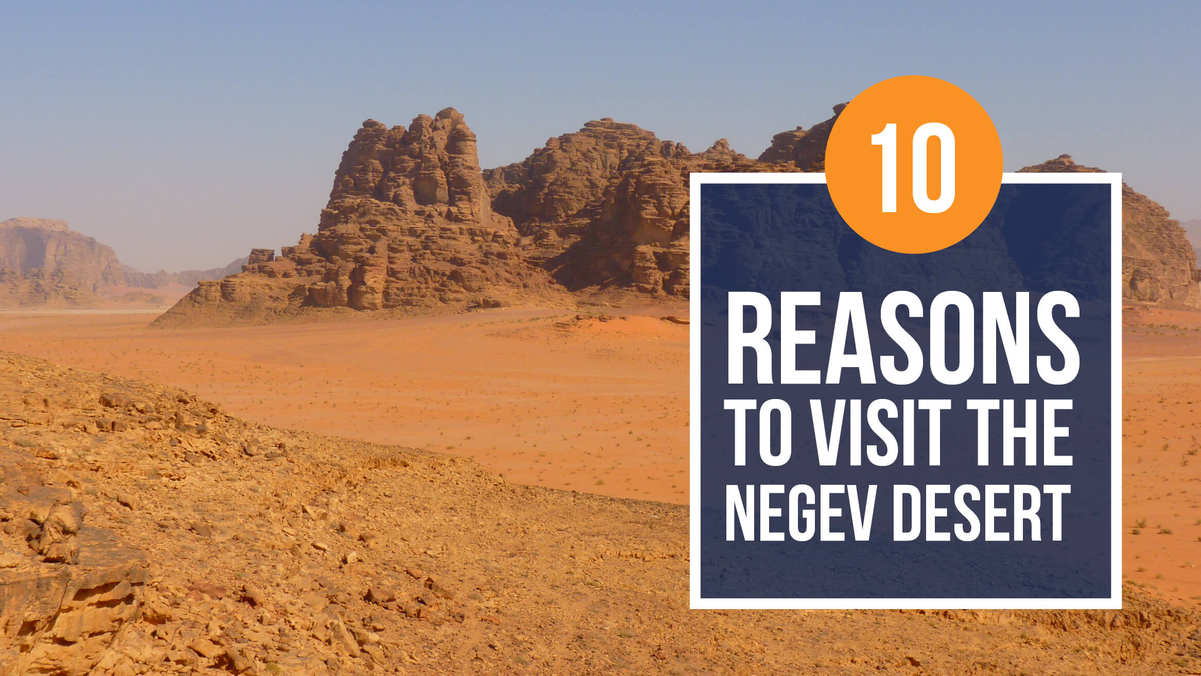10 Reasons to Visit the Negev Desert