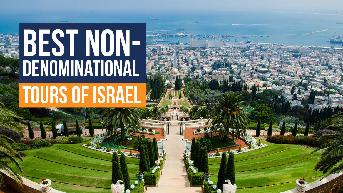 Best Non-Denominational Tours of Israel header