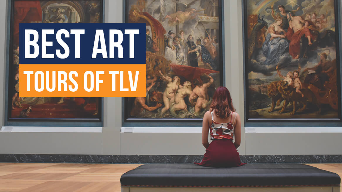 Best art tours of tlv header