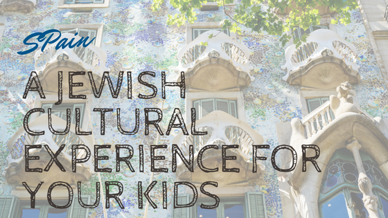 providing kids with jewish cultural experiences