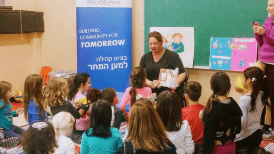 hebrew school class