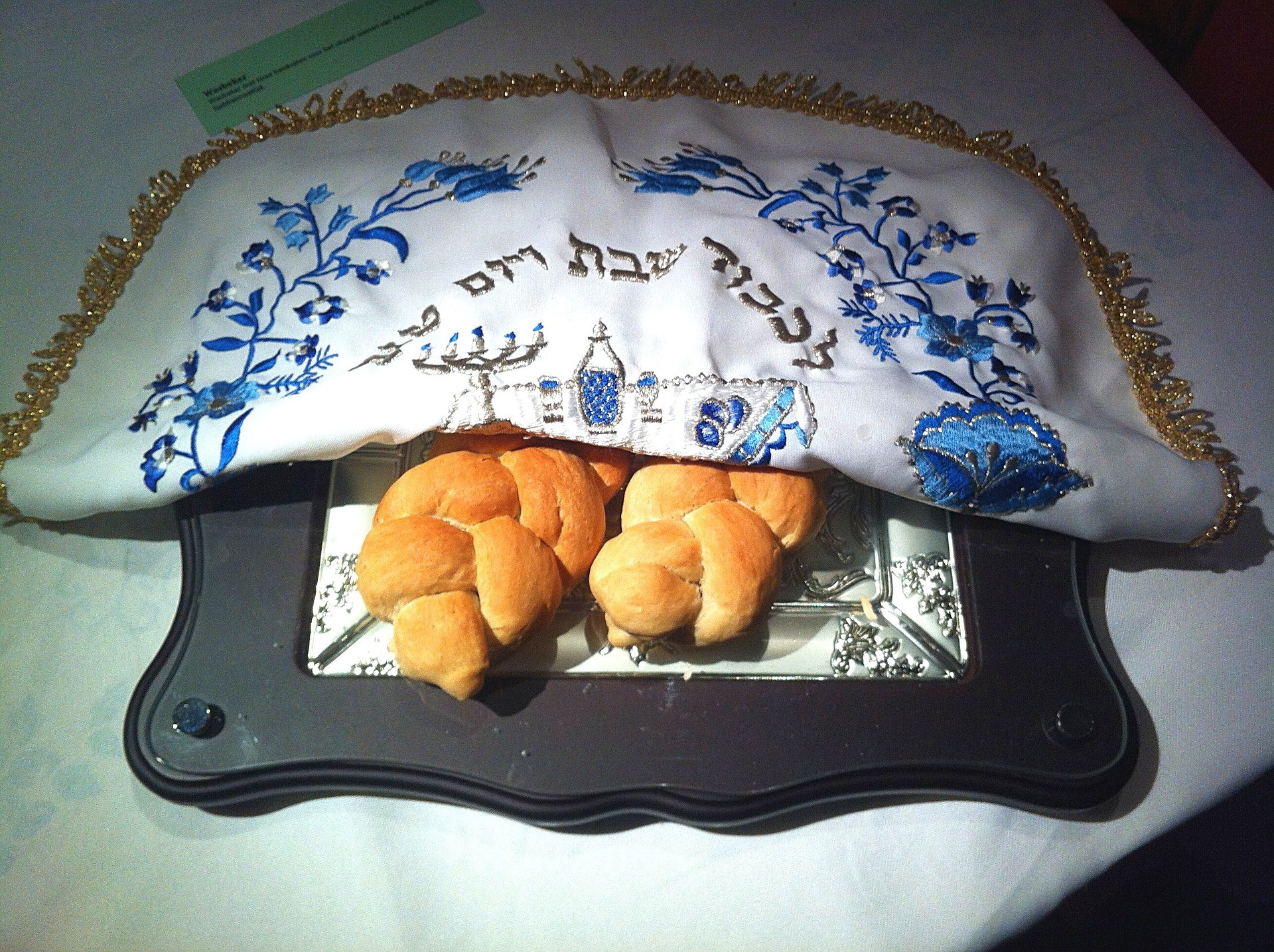 challah (Jewish food)