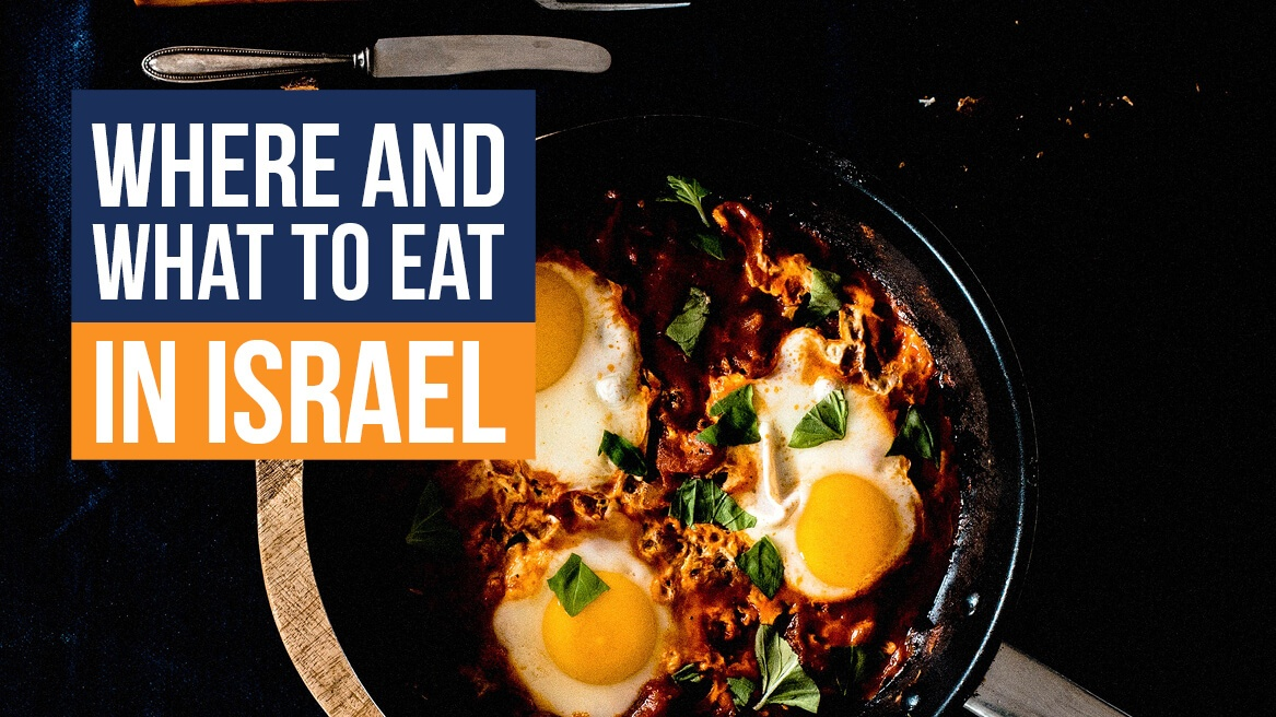 Where And What To Eat In Israel header
