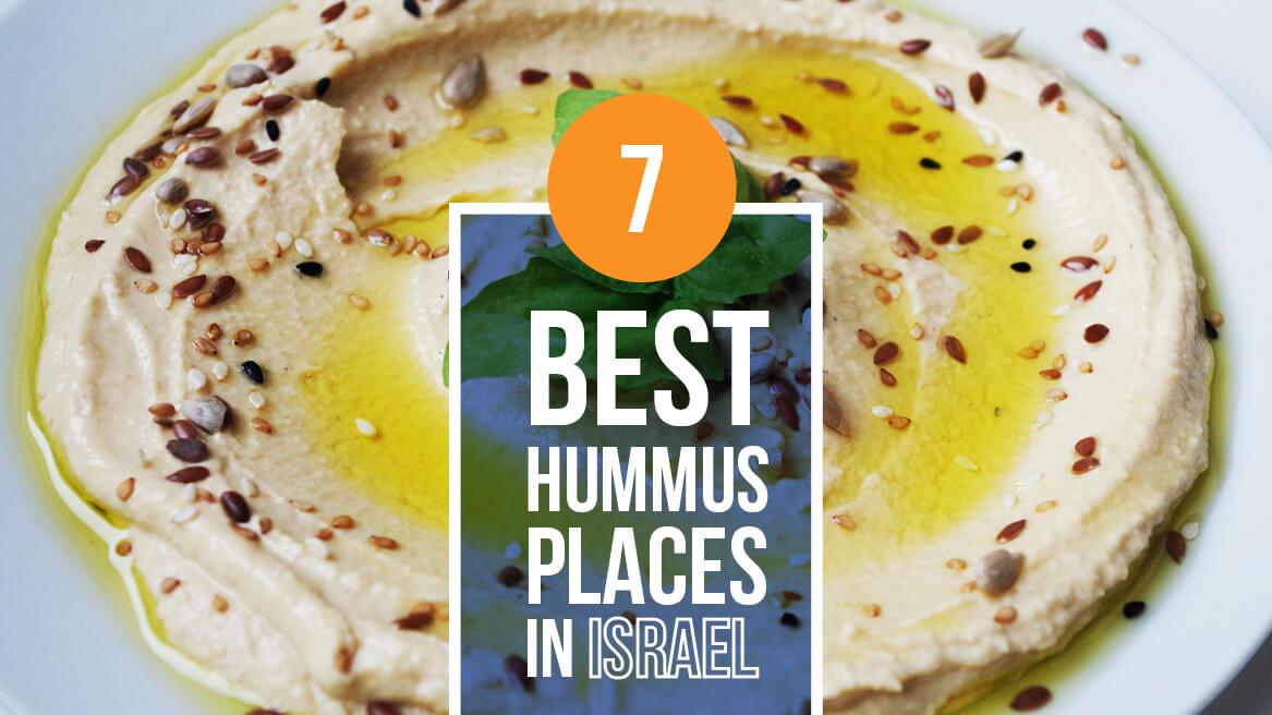 7 best hummus places in Israel header