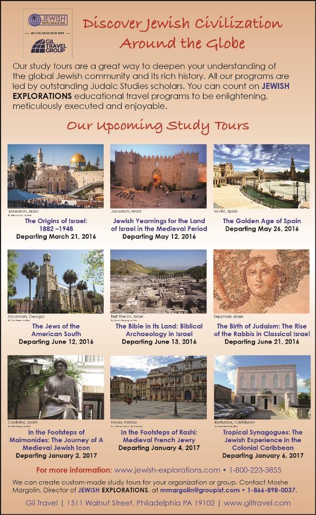 Jewish Explorations Small flyer