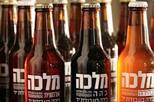 Malka Beer