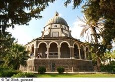 Tours a Israel en Español-Israel Dorado (Mount of Beatitudes)