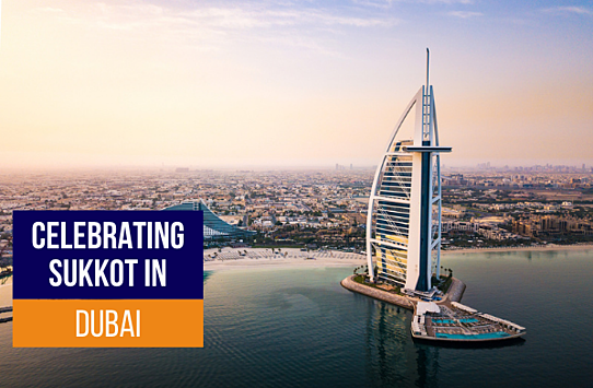 Sukkot on Dubai